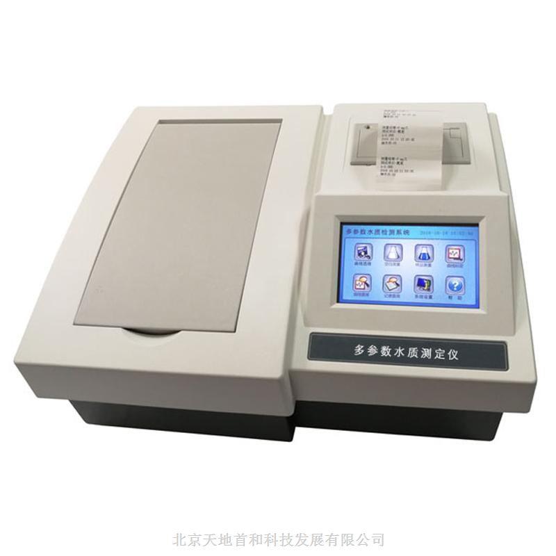 触屏显示多参数COD氨氮测定仪