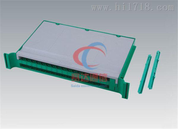 24芯一体化熔纤盘《光纤模块》-尺寸