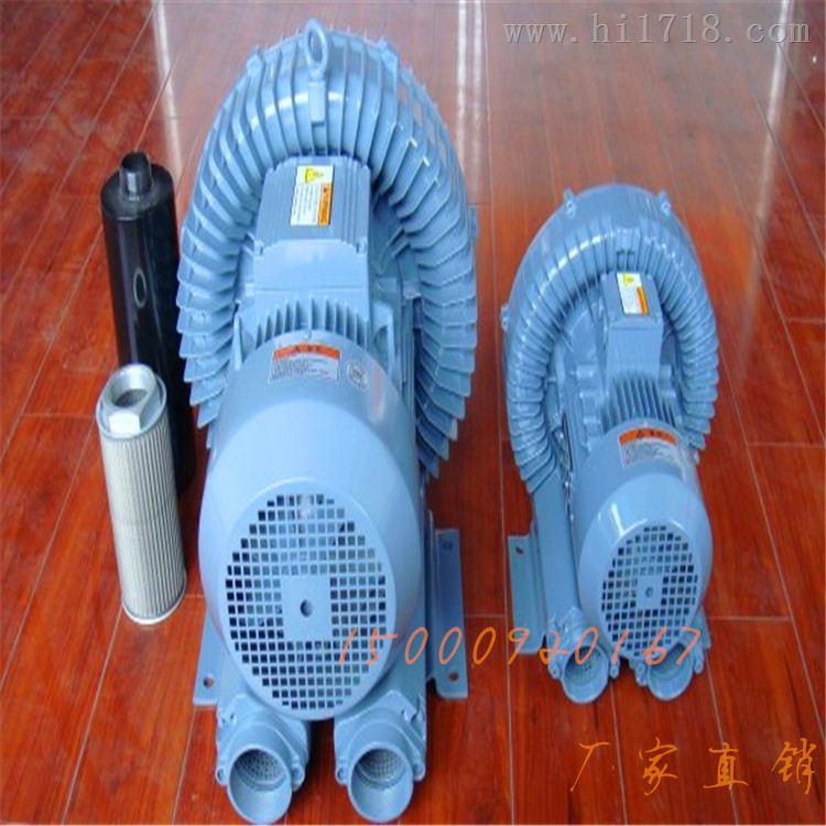 台湾铝合金压铸环形高压风机