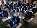 油气输送防爆漩涡式气泵