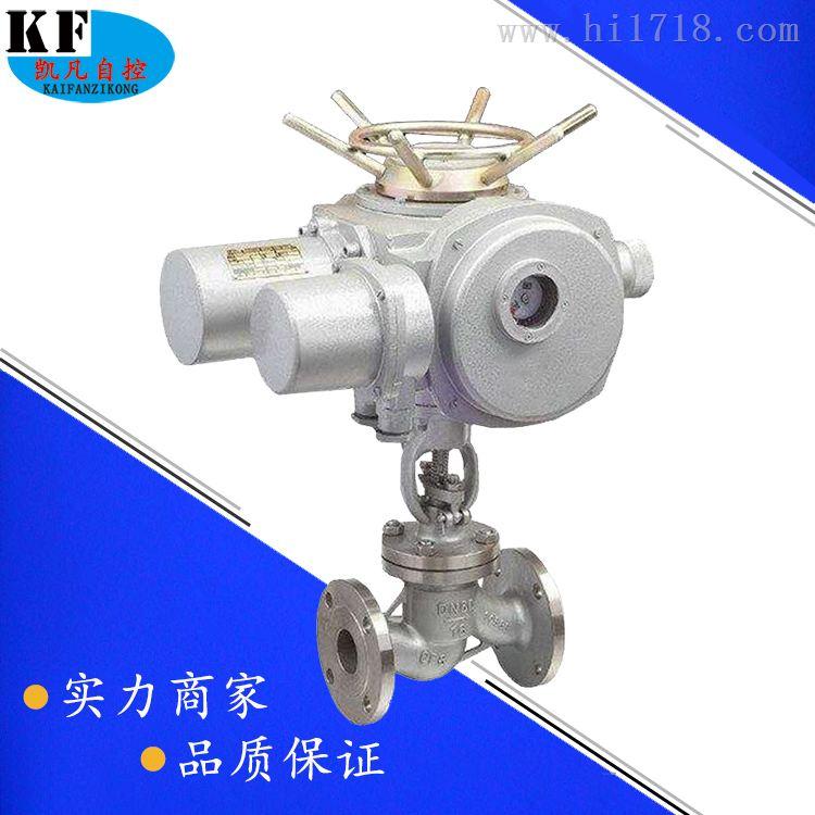 J941W电动铸钢法兰截止阀dn100 高温高压阀