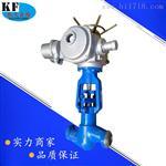 高温高压电动焊接式截止阀J961H-40C