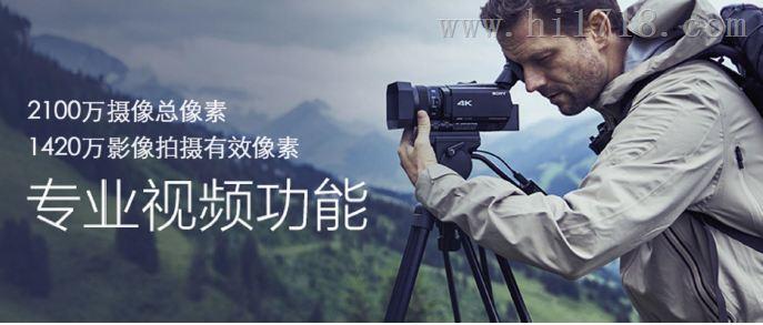 KBA7.4(A)本安型防爆数码摄像机