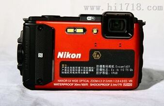尼康Excam1601防爆数码照相机价格优惠