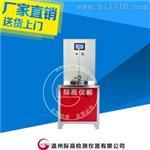 土工合成材料耐静水压测定装置
