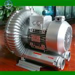 5.5kw单叶轮高压旋涡气泵