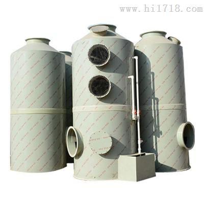 環保型廢氣處理噴淋塔