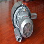 铝壳双段双叶轮高压旋涡气泵