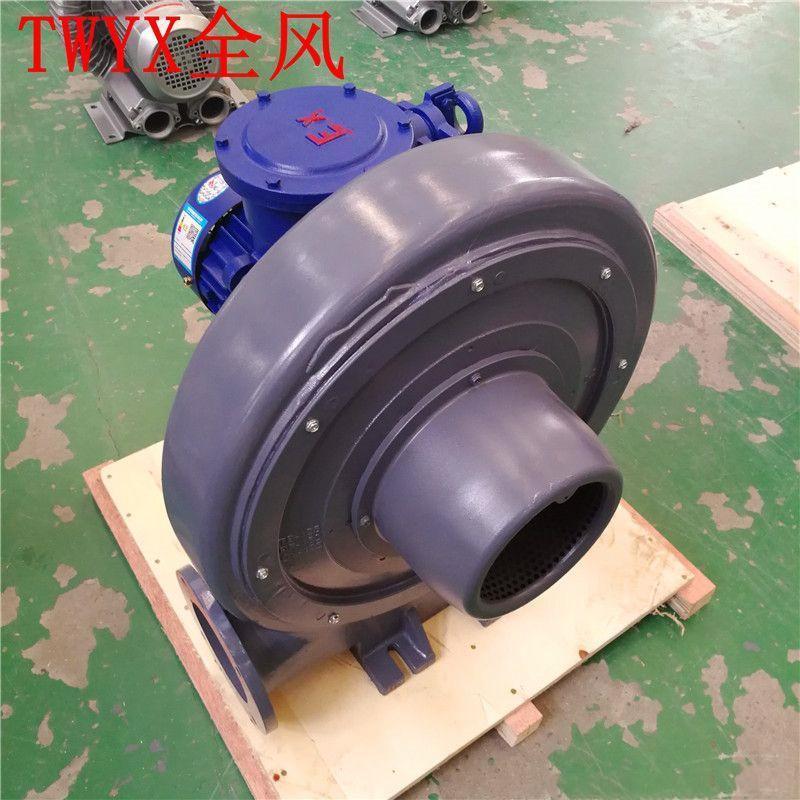 隔爆型中压鼓风机FX-2.2KW
