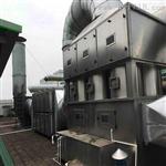 家具厂 汽车厂 喷漆废气处理设备
