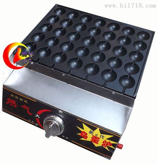 摆摊小吃燃气烤鹌鹑蛋机