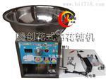 商用小型电动煤气棉花糖机