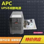 施耐德SP20KL 31在线式UPS不间断电源