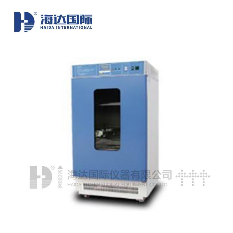 霉菌培养箱海达HD-E803-2