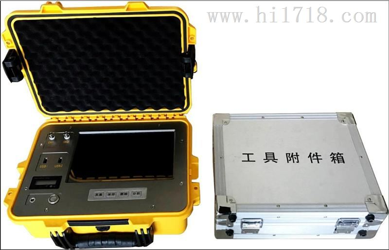 便携式混凝土结构质量检测仪