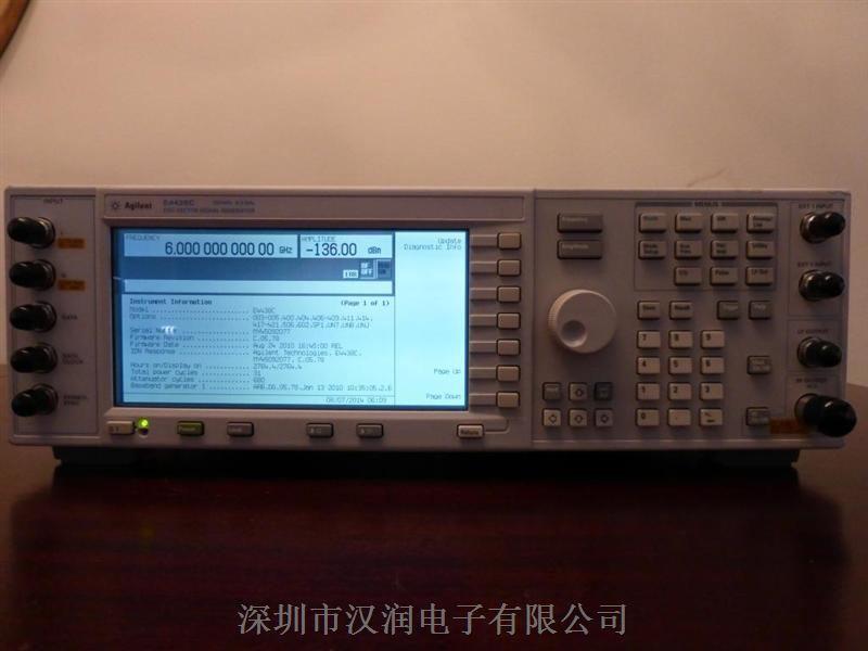 闲置收购信号发生器 回收E4438C行情