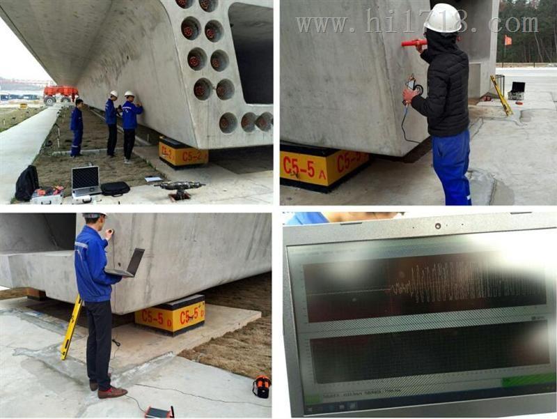 便携式预应力压浆质量检测仪