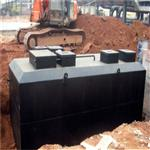 MBR膜地埋式一体化生活污水处理设备装置