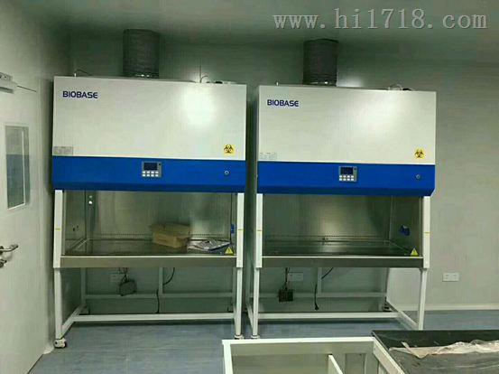 BSC-1500IIB2-X山东博科生物安全柜