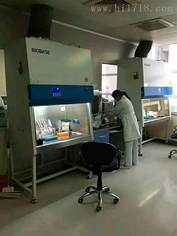 山東博科BSC-1100IIB2-X單人全排生物安全柜
