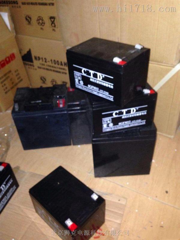德國CTD蓄電池6GFM7  12V7AH參數 價格