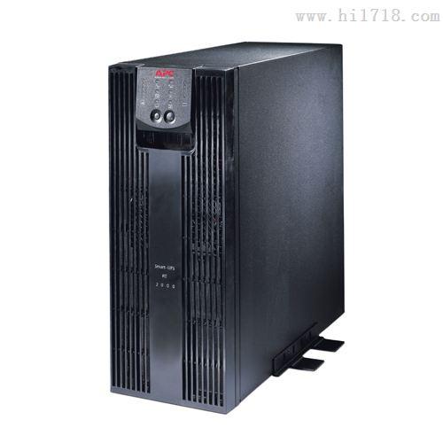 APC Smart-ups RC2000 2000UXICH