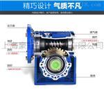 中研紫光涡轮减速机NMRW050