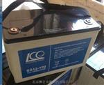 KE蓄電池SS12-65  12V65AH營銷總部