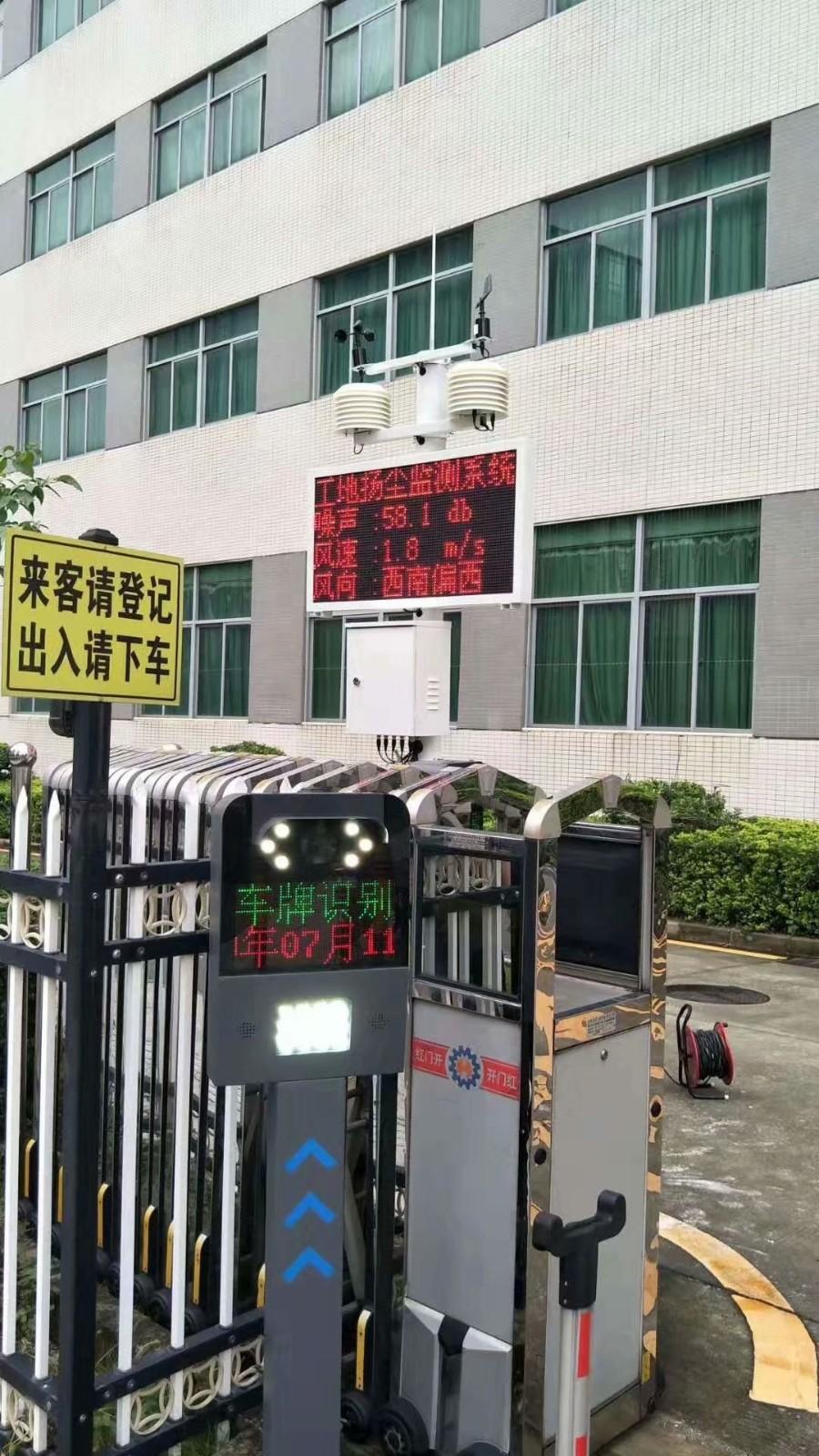 安徽宣城工地扬尘监测系统防治推进措施