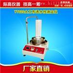 土工布透水性測定儀器