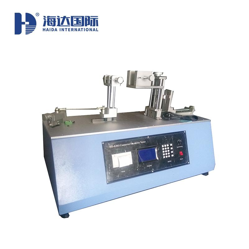 卧式插拔力HD-K801-1海达提供定制