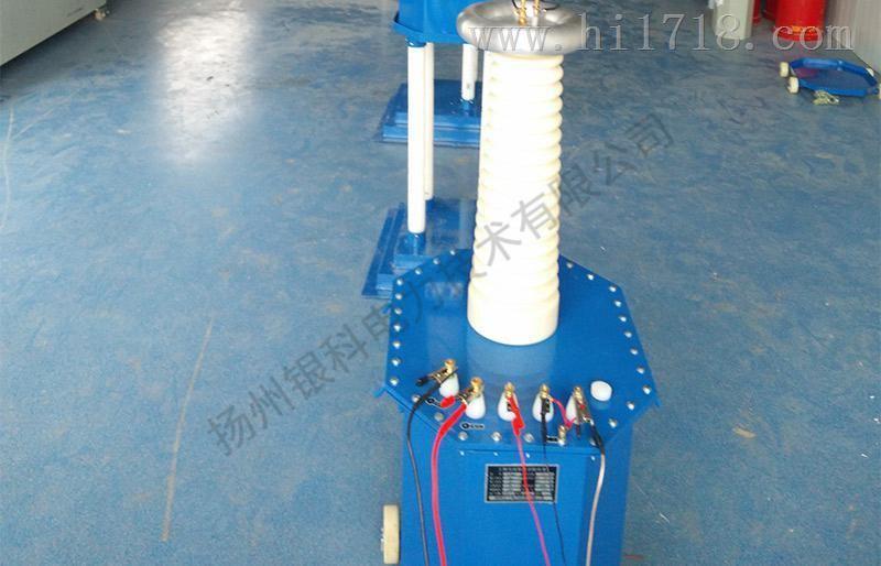 串激试验变压器试验标准