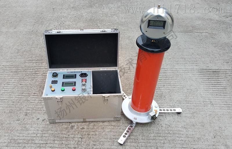 直流高压发生器试验标准