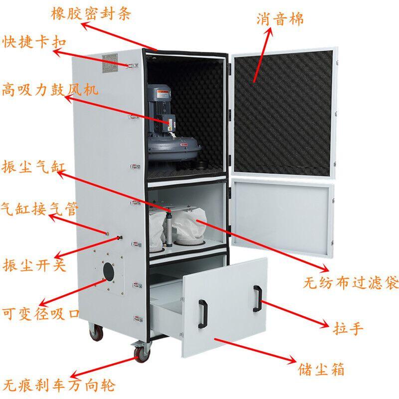 工業集塵器 (1).jpg