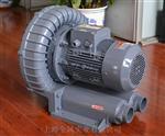 三相抽高温气体高压环形风机