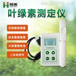 恒美HM-YB便攜式葉綠素測定儀