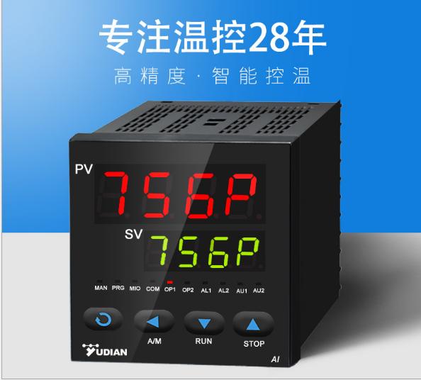 精密型人工智能工业调节器宇电AI-756P