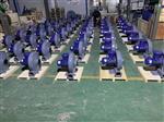 FB-5气化厂专用防爆漩涡风机