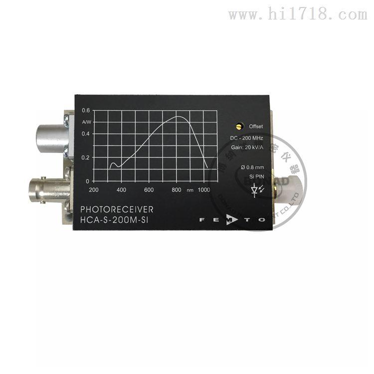HCA-S-200M-SI光接收器带宽200MHz