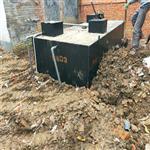 美丽新村一体化污水处理设备装置