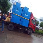 地埋式一体化医院医疗污水处理设备装置