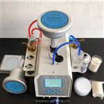空气氟化物颗粒物综合采样器