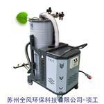 江苏全风直销4KW面粉厂专用吸尘器