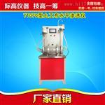 土工合成材料水平渗透仪器