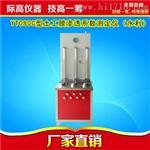 土工膜渗透系数测定仪器