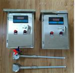 厂家直销在线粉尘检测仪wi131795