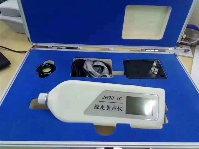 JH20-1C南京理工经皮黄疸仪低价促销