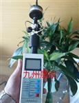 手持式风速风向表  JZ-HB