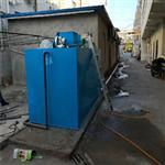 农村改厕生活污水处理设备装置