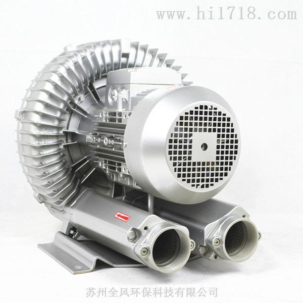 RB-71D-2全風高壓風機